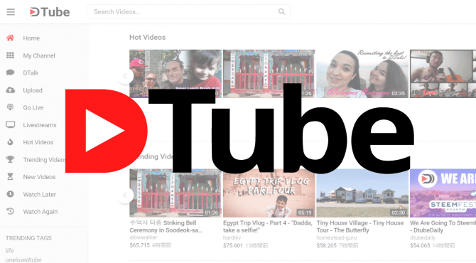 Steemが稼げる!仮想通貨版YouTube|Dtubeの登録方法と使い方の解説