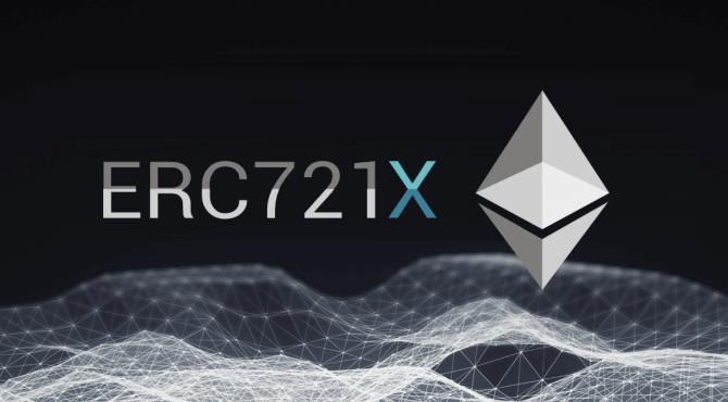 ERC721xとは?ERC1155に対抗できる拡張型トークンの仕組みと特徴