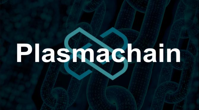 Plasmachainとは?Loomの新たなサイドチェーン構想の仕組みと特徴