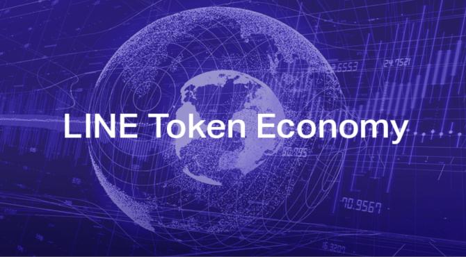 LINKとLINKPointの違いとは?LINE仮想通貨の換金方法や使い方
