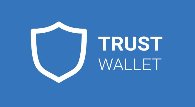 Trust(トラストウォレット )とは?登録の手順と使い方を解説