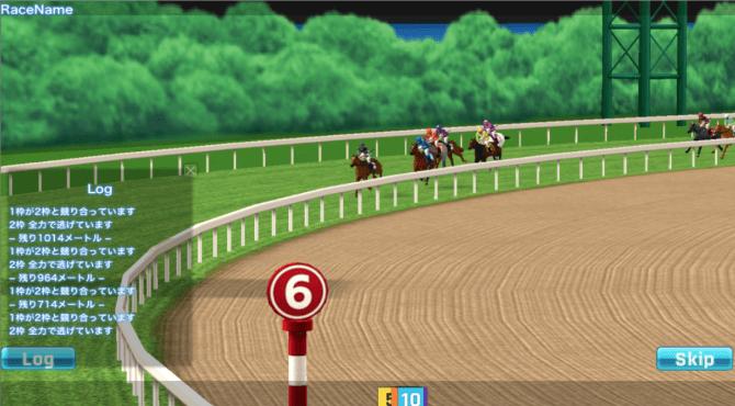 CryptoDerby攻略|レースの仕組みと競走馬の能力・ステータスの解説