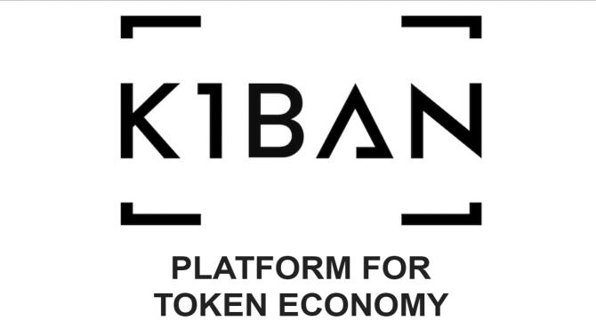 K1BANとは?あらゆる仮想通貨のブロックチェーン開発ソリューション