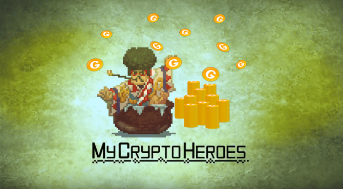 マイクリプトヒーローズ|GUMの効率的な稼ぎ方と使い方を徹底解説