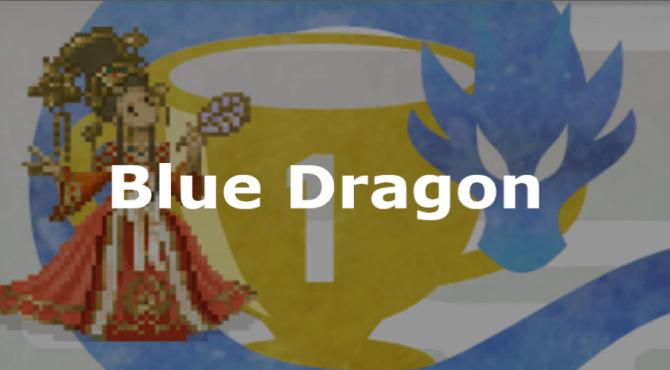 マイクリ|デュエルイベント「Blue Dragon」の大会概要を解説