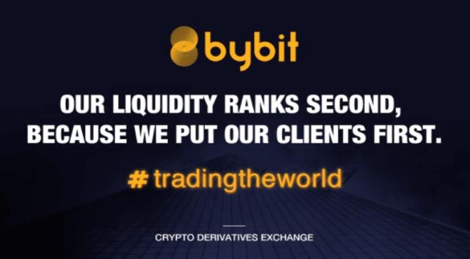 Bybit(バイビット)取引所まとめ|ユーザーの口コミ・評判も紹介
