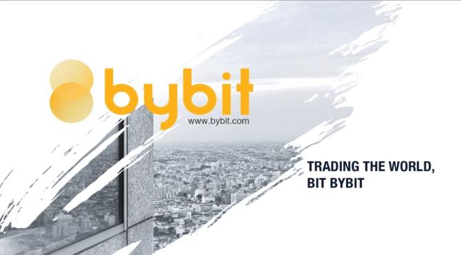 Bybit(バイビット)|安心して取引できる7つのオススメポイント