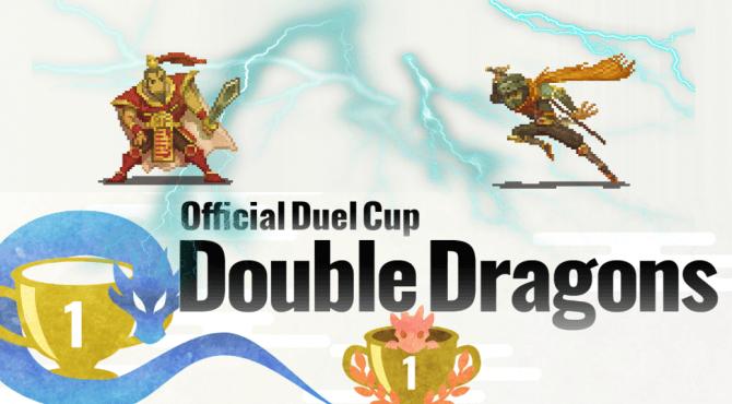 マイクリ|変則デュエルイベント「Double Dragons」の大会概要