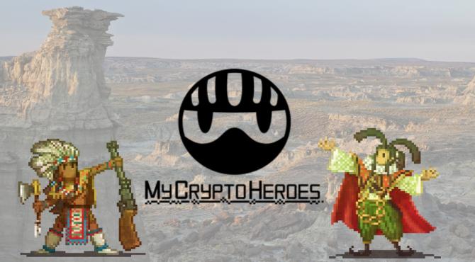 マイクリプトヒーローズ|各シーズン・フラッグ戦の結果の振り返り