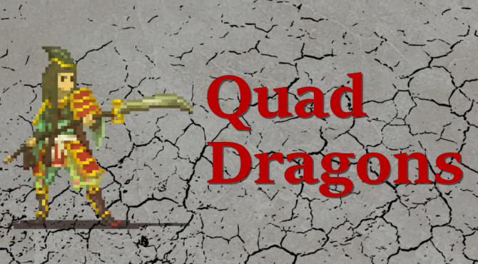 マイクリ|複合デュエルイベント「Quad Dragons」の大会概要