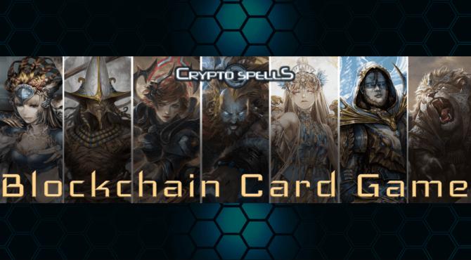 【アプリ版】クリプトスペルズ|仮想通貨の入金・送金方法を解説
