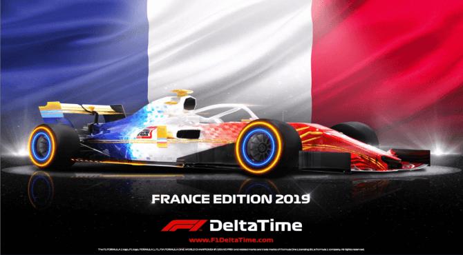 F1®Delta Time|第三回オークションはフランスエディション2019