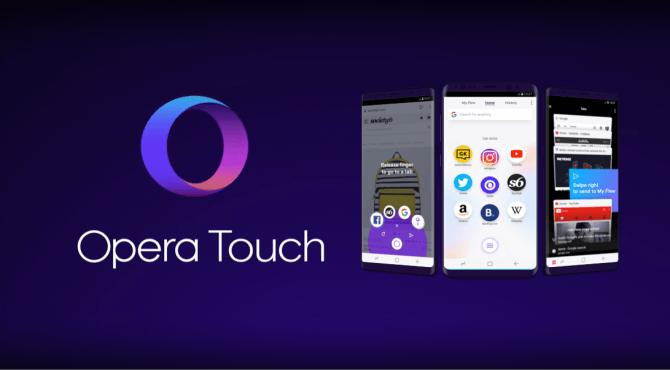 Opera Touch(オペラタッチ)使い方|入金・送金・その他機能を紹介