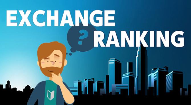仮想通貨を初めて買う人へおすすめ!取引所の比較・ランキング