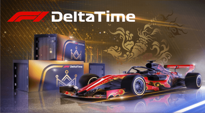 F1®Delta Time|一般セール情報「Crate クレート」の概要を解説
