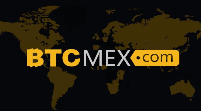 【最新】BTCMEX|登録・口座開設のやり方を画像でかんたん解説