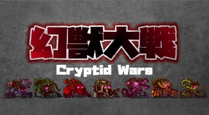 マイクリプトヒーローズ|幻獣大戦の概要とバトルルールを解説