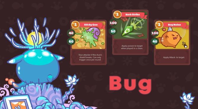 【カードリスト】アクシー攻略|バグ・bugのカード効果まとめ
