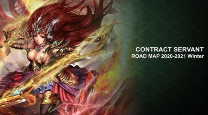 【発表】コンサヴァ|2020~2021のロードマップ内容まとめ
