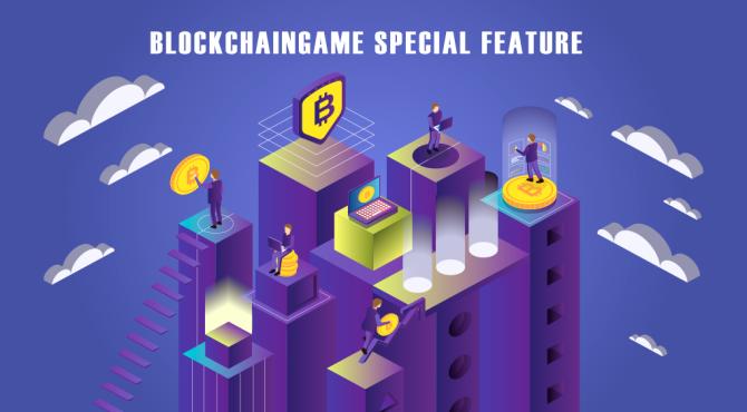 ビットコインが稼げる!手軽に遊べるブロックチェーンゲーム特集