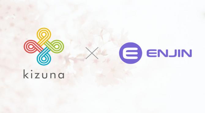 日本初!「KIZUNA ✕ ENJINチャリティーNFTプロジェクト」を開始