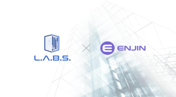 【新提携】Enjin|不動産の所有権をNFT化し、同業界の民主化へ