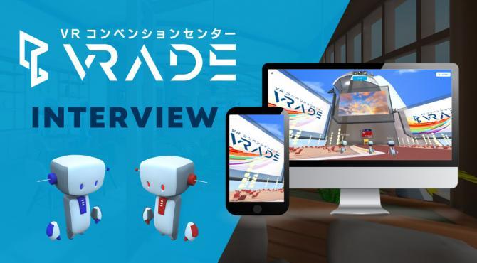 【インタビュー】VRADE|ブロックチェーンVR空間の面白さとは?