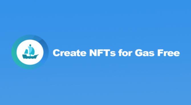 オープンシー|NFTの発行方法とマーケットの販売方法を解説