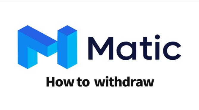 【注意】Matic(Polygon)|ETHメインネットへの出金方法を解説