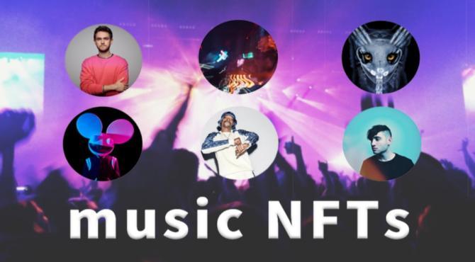 【注目】音楽のNFTを発行!海外の著名なミュージシャンまとめ