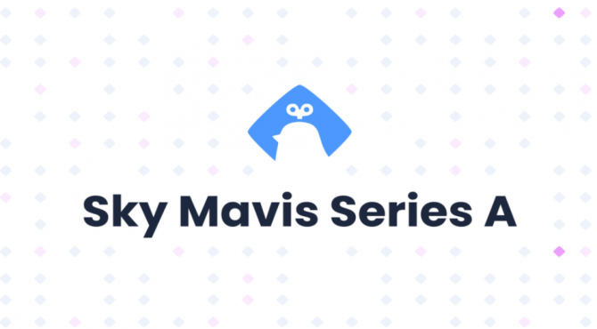 アクシー|運営会社「Sky Mavis」がシリーズA資金調達を完了!