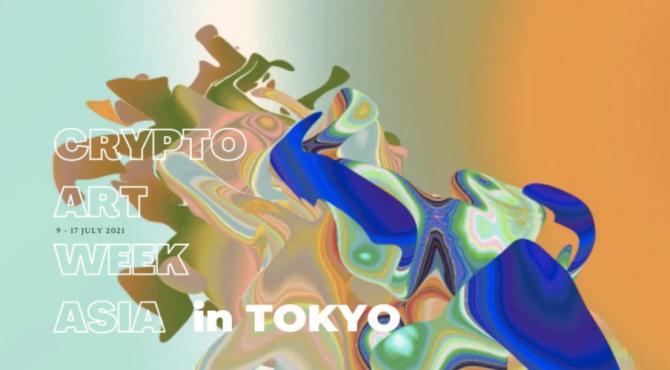 バーチャルとリアルの融合 Crypto Art Week Asiaが2都市で開催