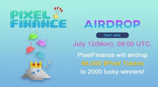 Pixel finance ガバナンストークンPTのエアドロップ開催を決定