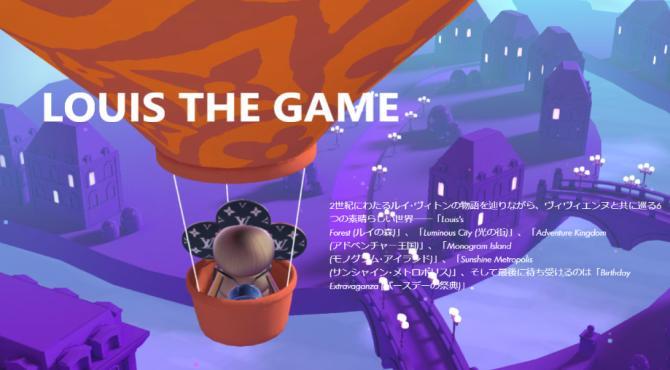 【注目】LOUIS THE GAME|アプリの遊び方とNFT・ゲームの概要