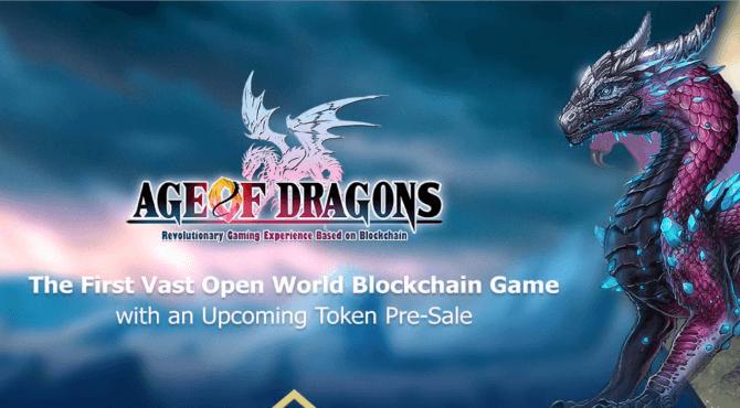 Age of Dragons エイジオブドラゴンズ 第2回プレセール参加方法まとめ