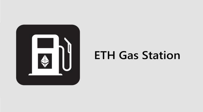 ガス代を最適化!ゲーム手数料の目安が分かるETH Gas Stationの使い方