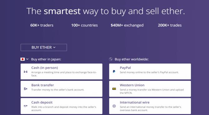 PayPalでETHが購入可能!LocalEthereumの特徴と使い方をまとめて解説