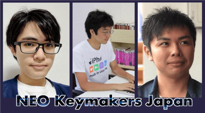 NEO Keymakers Japan |メンバー紹介と活動内容を徹底レポート!