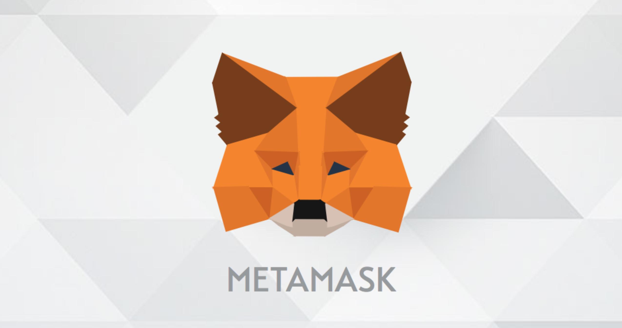 Metamask(メタマスク)トランザクションのキャンセル方法