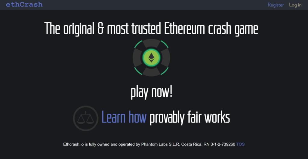 EthCrash(イーサクラッシュ)とは?ゲームの始め方と遊び方を解説