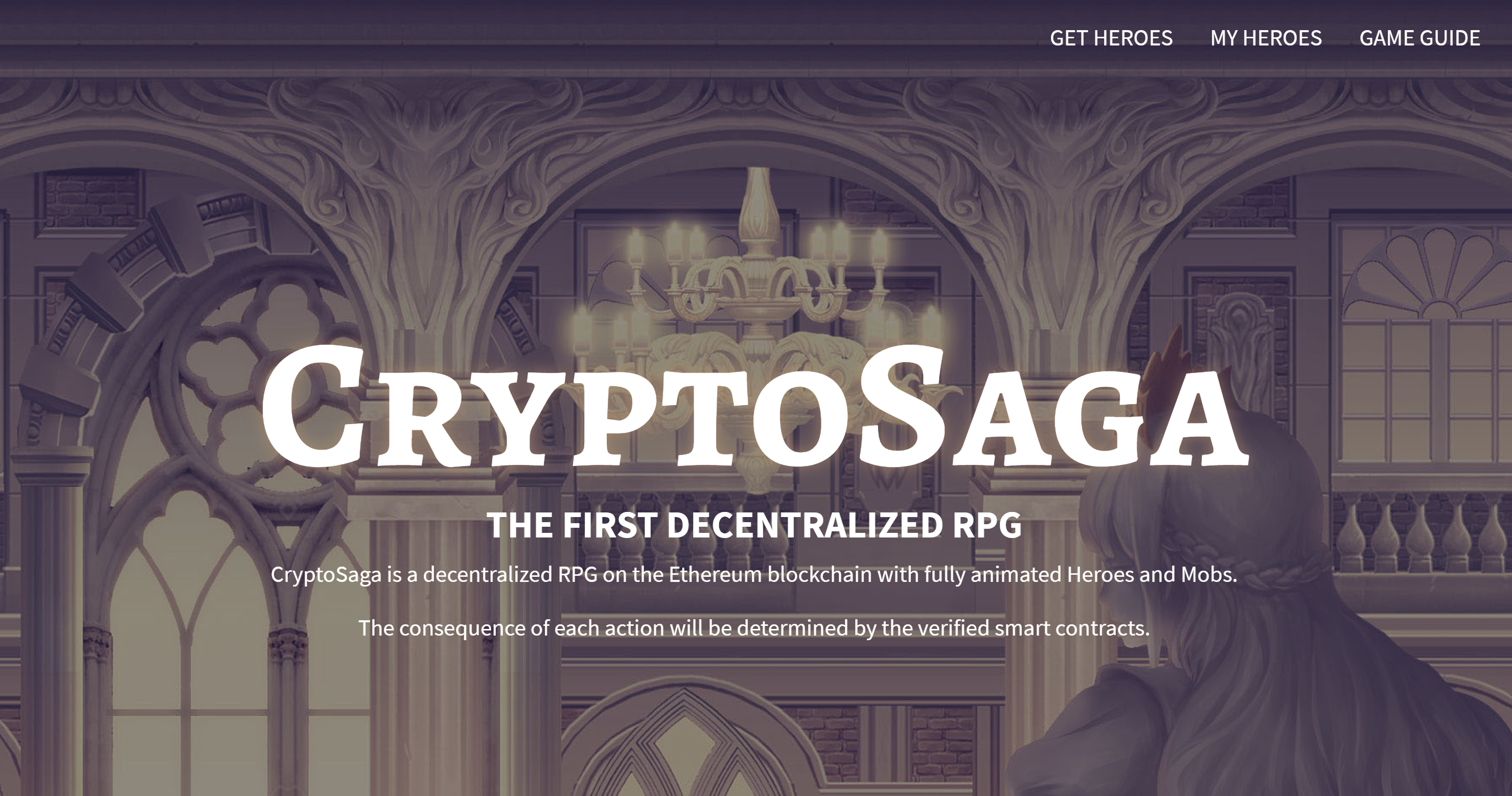 CryptoSaga(クリプトサガ)速報!基本ルールと攻略予想のまとめ
