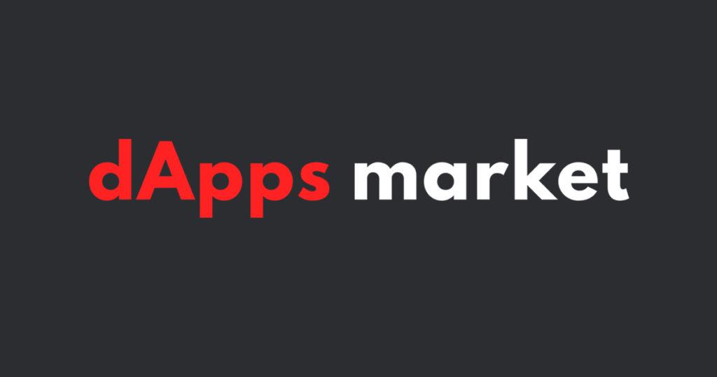 dapps市場を一緒に盛り上げたい方は一度記事を見てもらえませんか?