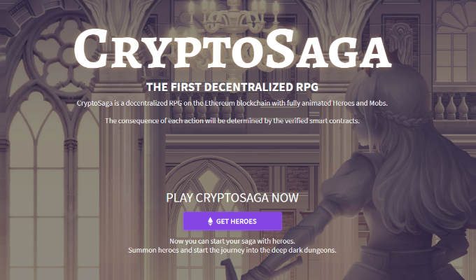 CryptoSaga | クリプトサガ