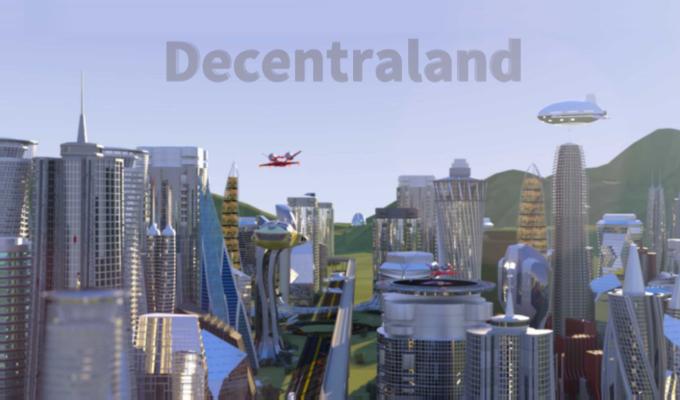 Decentraland | ディセントラランド 攻略情報まとめ