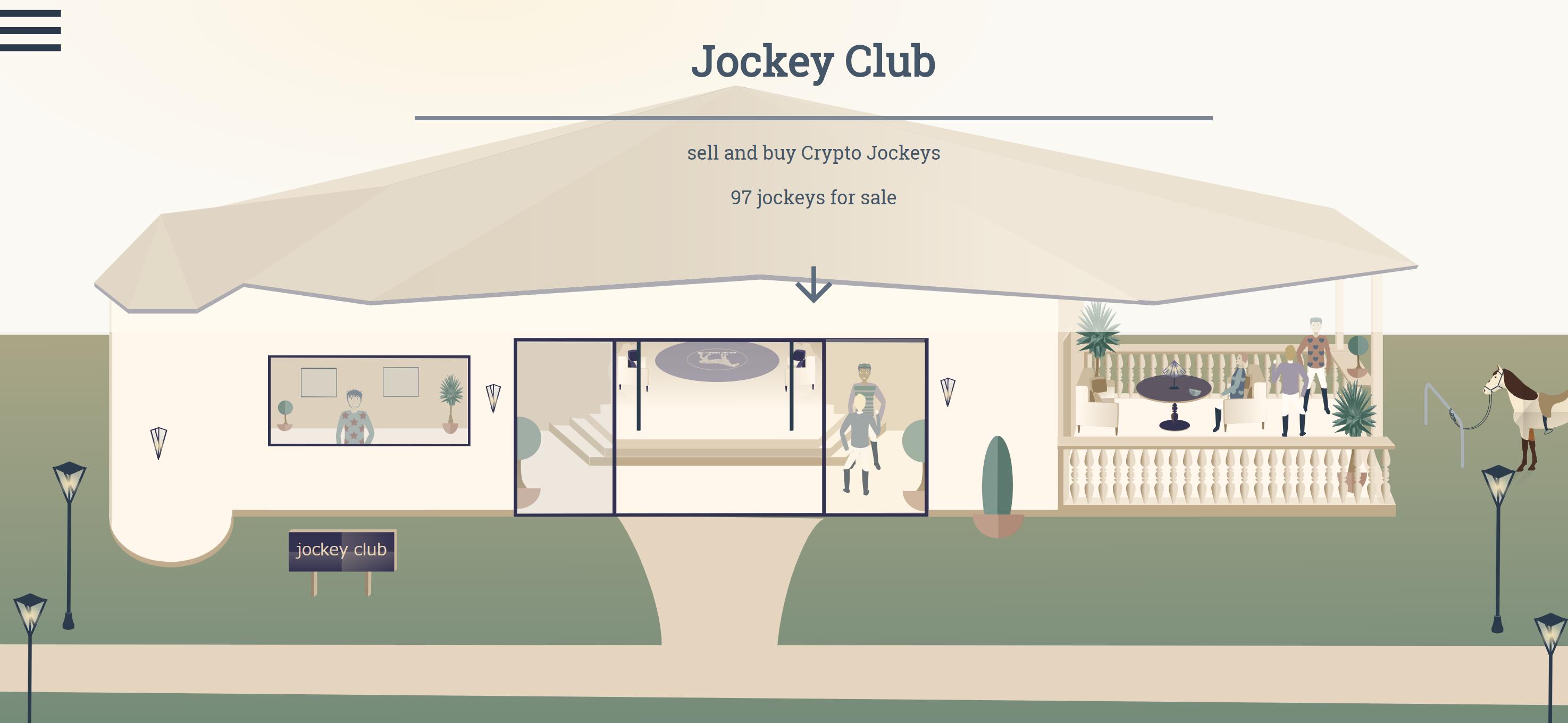 ジョッキークラブ