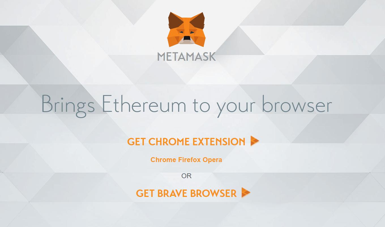 【PC版】メタマスク(MetaMask)の登録・入出金・使い方を画像で解説