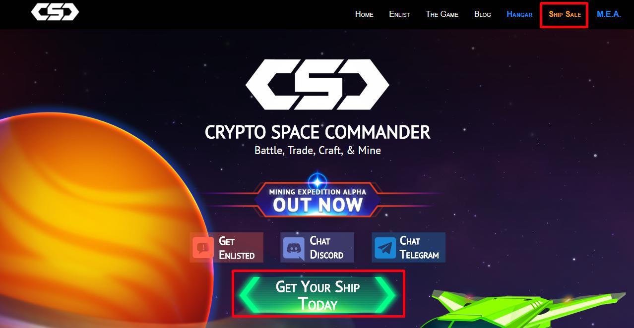 CSC 登録
