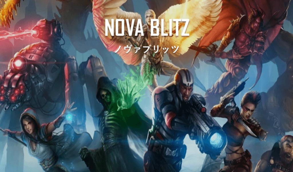 NovaBlitz(ノヴァブリッツ)とは?ゲームの始め方と遊び方を解説