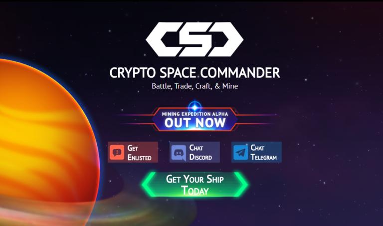 クリプトスペースコマンダー(CSC) とは?始め方と遊び方を解説