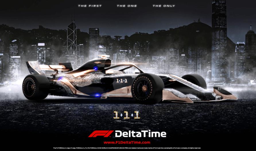 F1®Delta Time NFTオークション 落札額